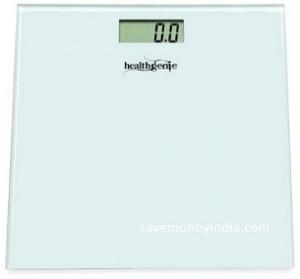 healthgenie-hd221