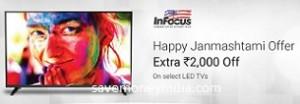 infocus-tvs