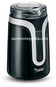 prestige-pdmg01