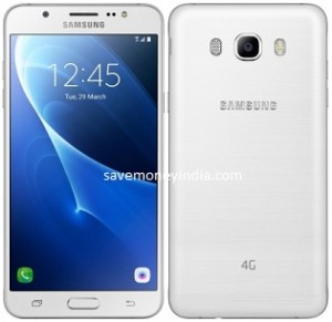 Samsung Galaxy J7 Price in India, Full Specs (11th July ...