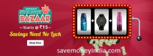 shopclues-super-saver-bazaar