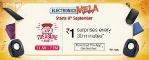 electronics-mela-app