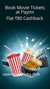 pt-movie80