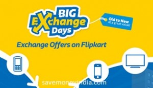 flipkart-big-exchange-days