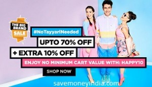 jabong-big-brand-sale