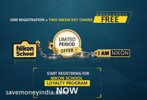 nikon-keychain