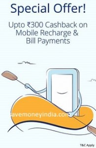 recharge-bill300
