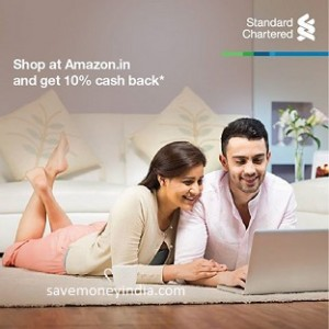 standard-amazon