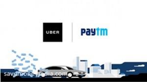 uber-paytm