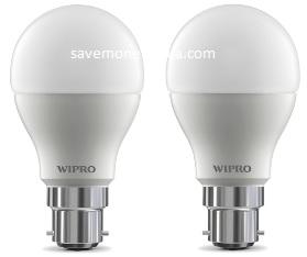 wipro-10w