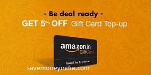 amazon-gift-card-topup