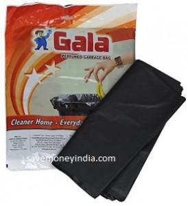 gala-garbage
