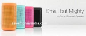 letv-bluetooth-speaker