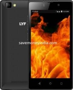 lyf-flame8