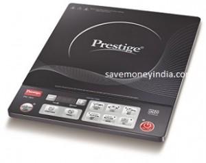 prestige-pic19