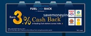 americanexpress-fuel-cashback
