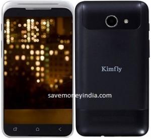 kimfly-t5000