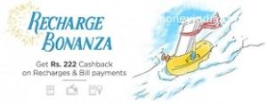 recharge-bonanza