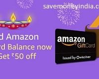gift-card-balance