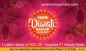 pt-diwali-bazaar