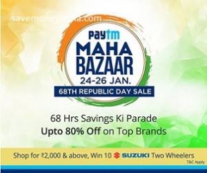 pt-maha-bazaar