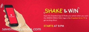 snapdeal-shake-win
