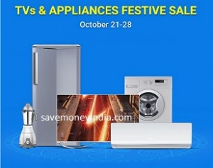 tv-appliances-festive-sale