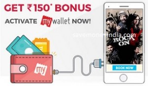 bms-mywallet150