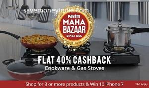 cookware-gas40