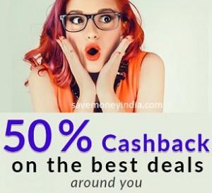 deals50