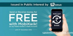 mobikwik-send-receive
