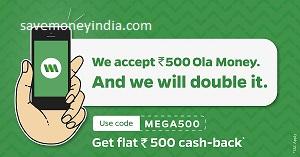 ola-mega500
