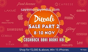 paytm-diwali-sale-part2