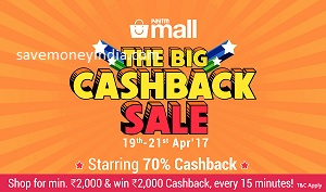 pt-big-cashback-sale
