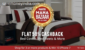 bed-covers