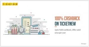 fc-ticketnew