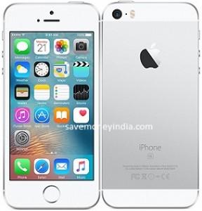Iphone | SaveMoneyIndia