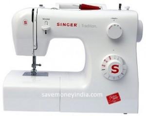 singer-fm2250