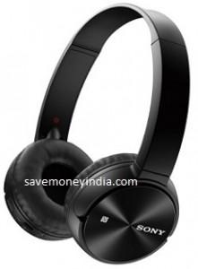 sony-zx330bt