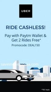 uber-deal150