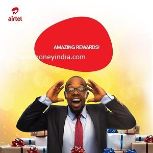 Airtel Reward Tune Earn 5 Paisa on Every Ad Played