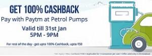 petrol-ah