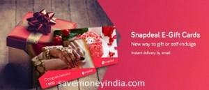 snapdea-egift-cards