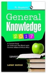 general-2017