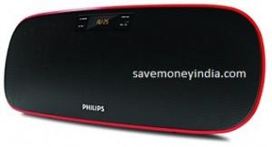 philips-MMS2140B