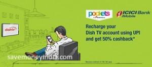pockets-upi-dish-tv-offer-d