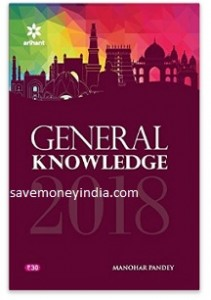 general-knowledge2018