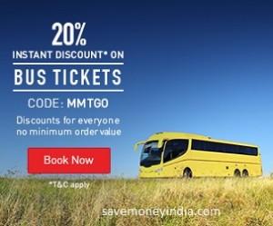 mmt-bus20