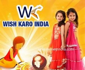 wish-karo