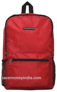 giordano-backpack